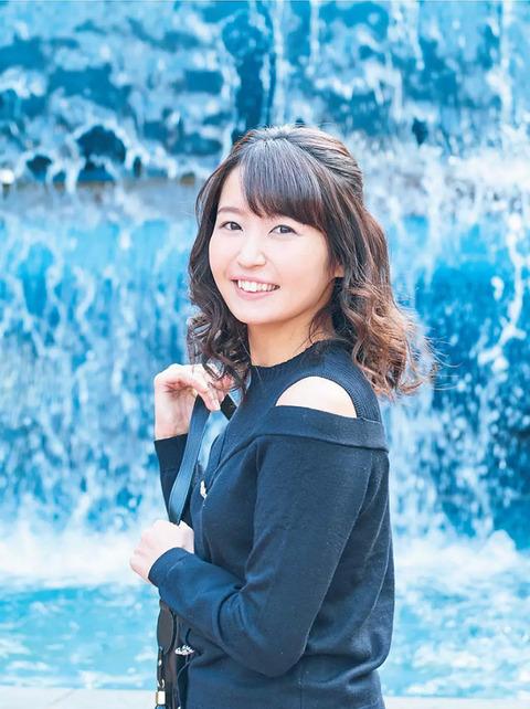 惣田紗莉渚12