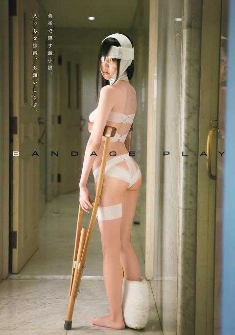 Amazon.co.jp: セクシーコスプレ衣装