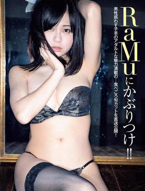 RaMu01