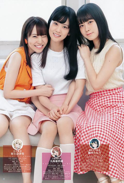 虹ヶ咲学園003