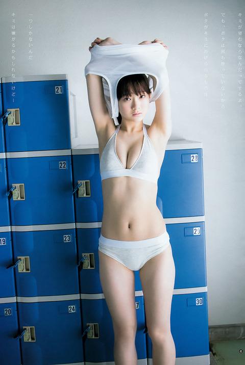 金子理江03214