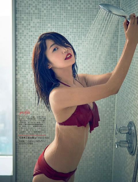 惣田紗莉渚14