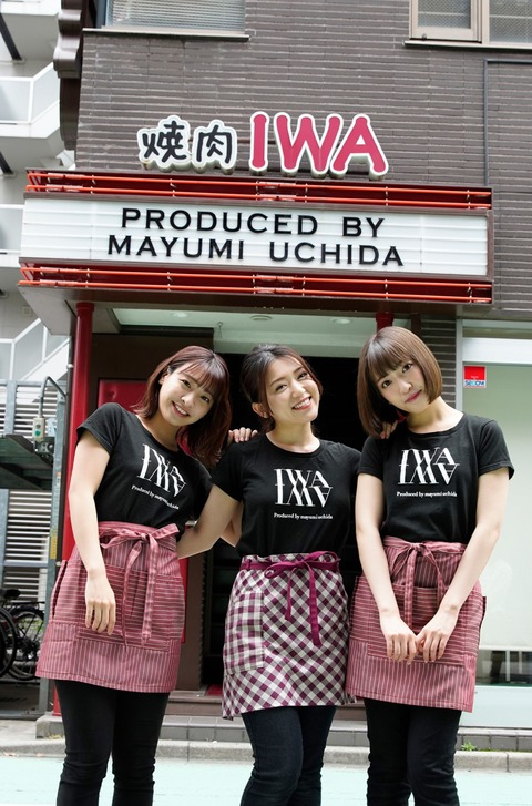 焼肉IWA001