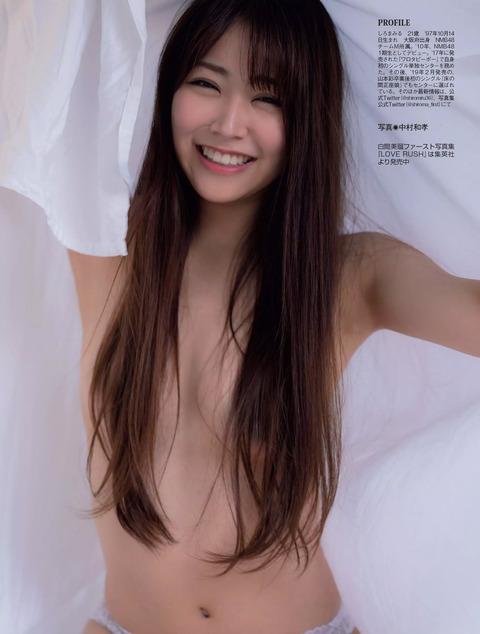 白間美瑠08