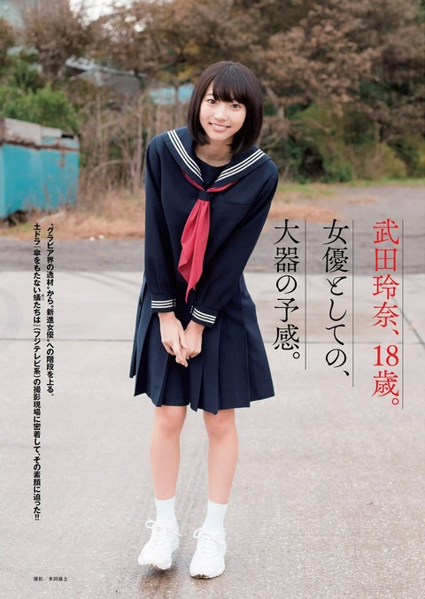武田玲奈01287