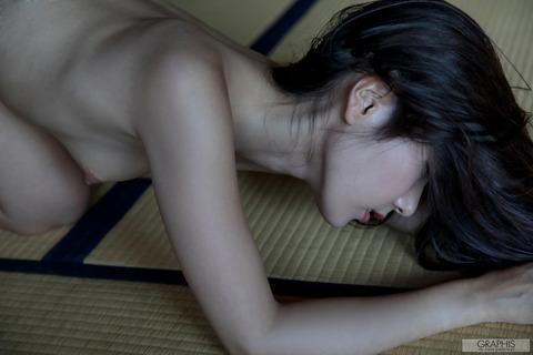 三田羽衣138