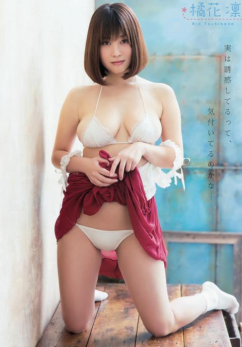 橘花凛01193