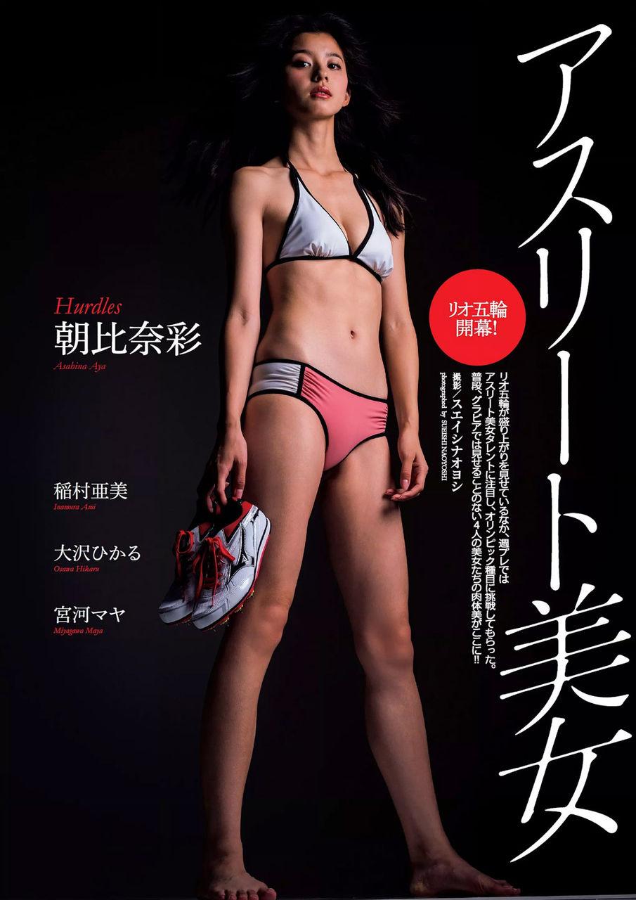 【エンタメ画像】マネーメダルラッシュ!!美女美人モデル&グラビアグラドルのアスリートグラビア!!