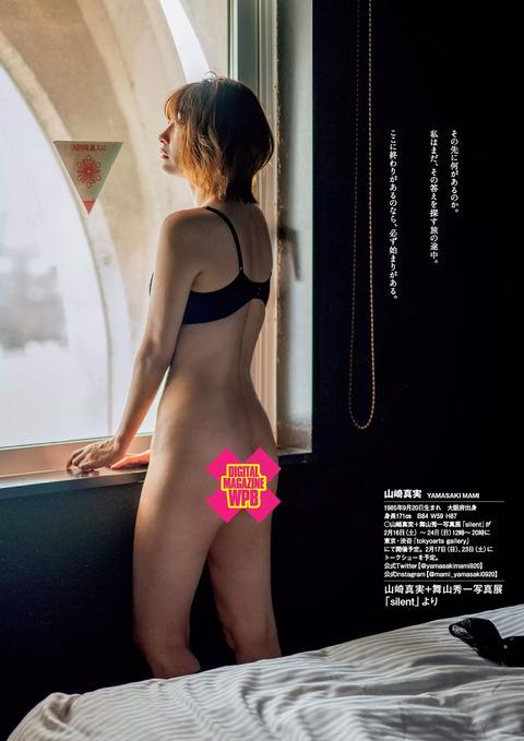 山崎真実07