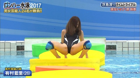 2017_0527_05_38