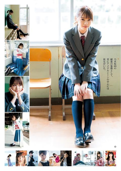 西野七瀬04