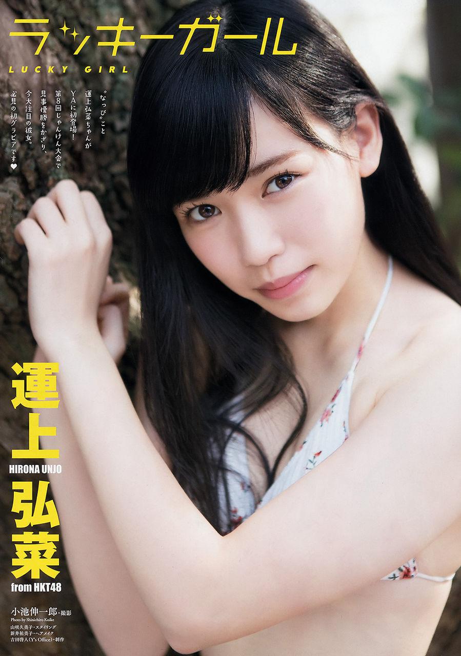 【エンタメ画像】正統派美幼女♪HKT48 運上弘菜ちゃんのキャワワ水着グラビア画像♪