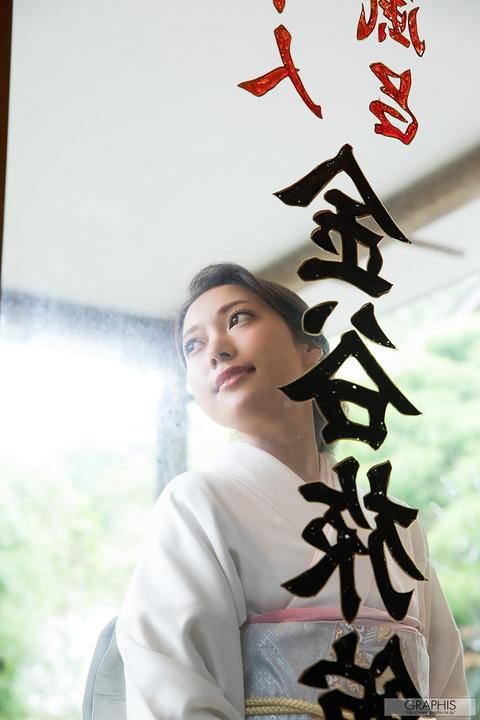 三田羽衣081