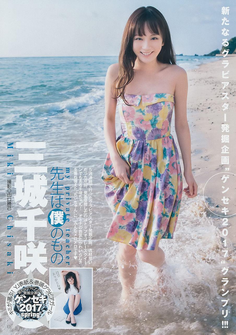 【エンタメ画像】さすがレースクイーン!!身体抜群 三城千咲ちゃんの最新スイムスーツグラビア画像!!