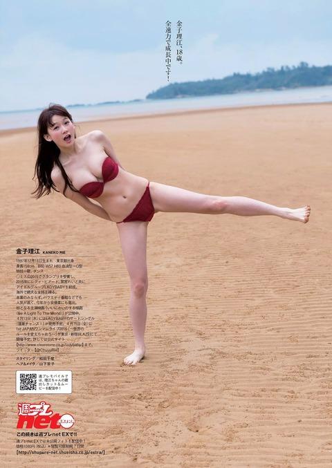 金子理江032118