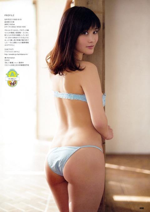 橘花凛02154