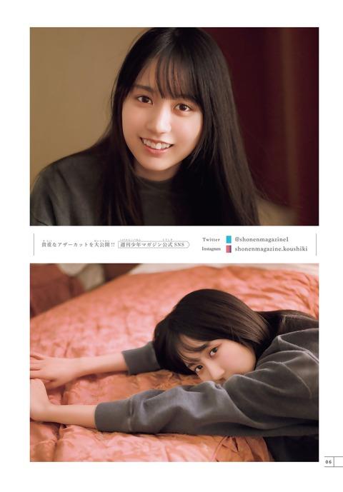 賀喜遥香06