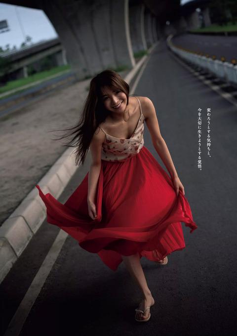 傳谷英里香09