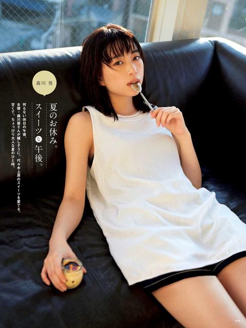 森川葵01