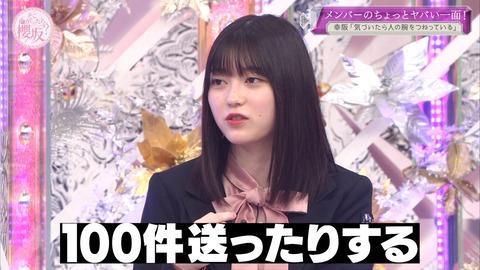 【悲報】アイドルさんなぜかテレビでメンヘラを匂わす発言をしてしまうwwwwww