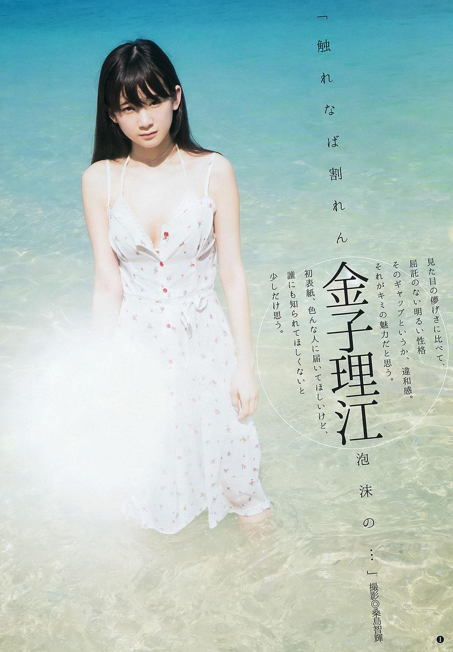 【エンタメ画像】マネー子理江ちゃんの乳房がでかくてスイムスーツからハミ出しているぞ!!グラビア画像