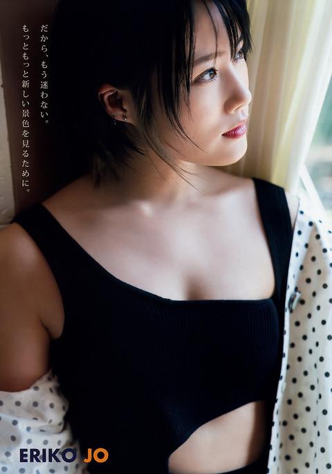 城恵理子08