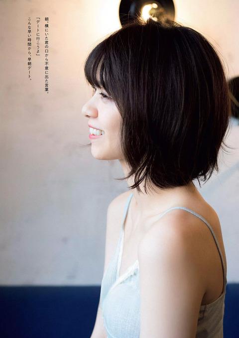 西野七瀬02