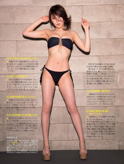 西野未姫06