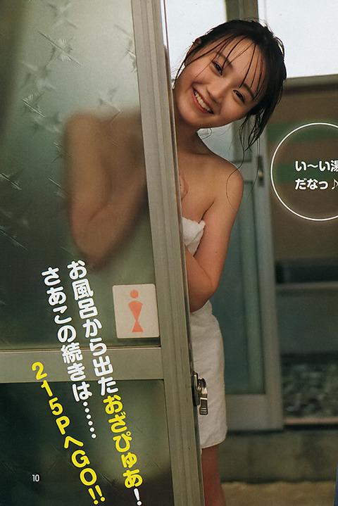尾崎由香05-2