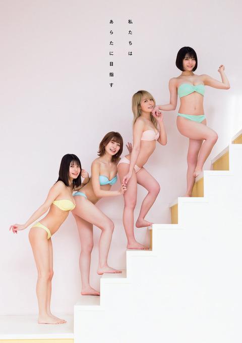 でんぱ組.inc01