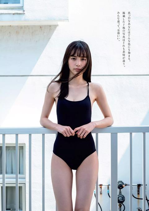 井桁弘恵03