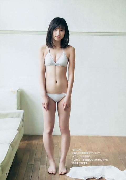 鈴木えりか003