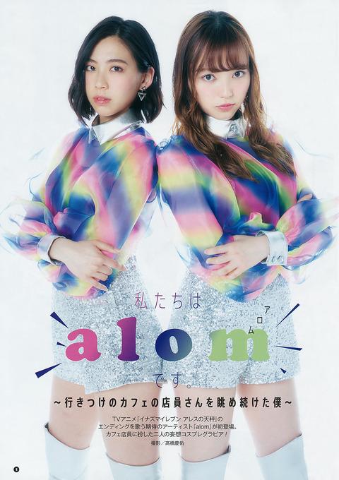alom01