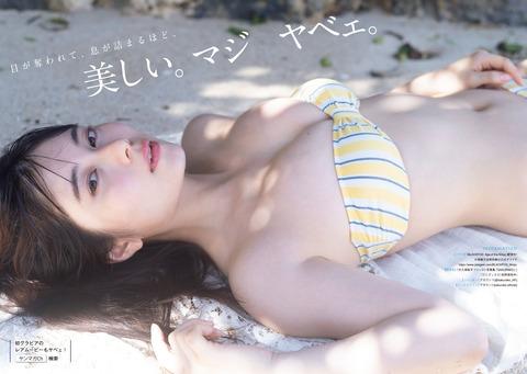 大久保桜子08