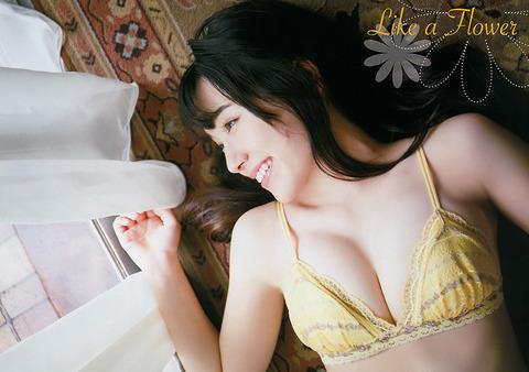 林花音07