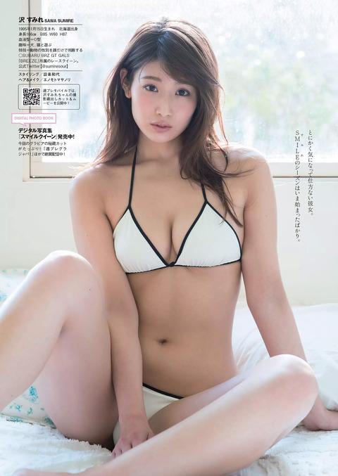 沢すみれ08