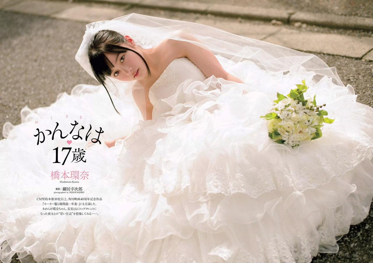 【エンタメ画像】激太りが心配される橋本環奈ちゃんの可愛すぎるウェディングドレスグラビア画像