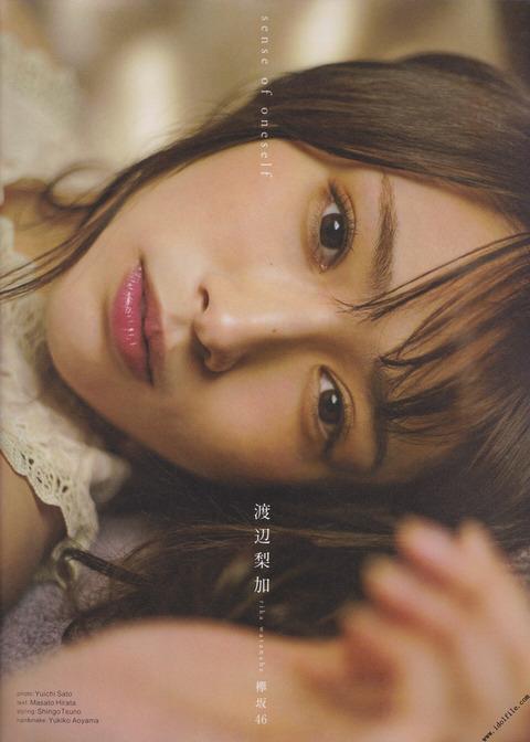 渡辺梨加04