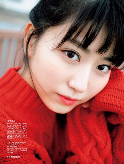 喜多乃愛06