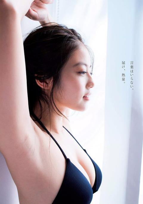 今田美桜06