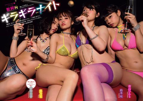 グラビアアイドル001