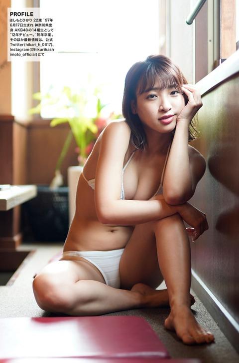 焼肉IWA013