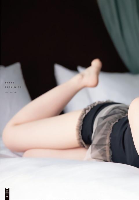 橋本環奈11