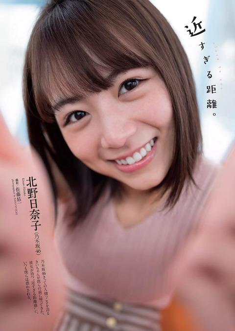 北野日奈子01