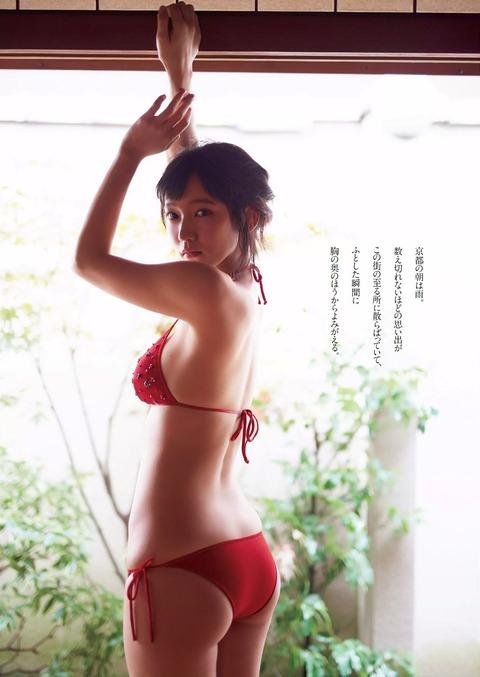 吉岡里帆01135