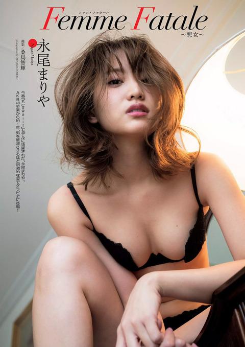 永尾まりや001