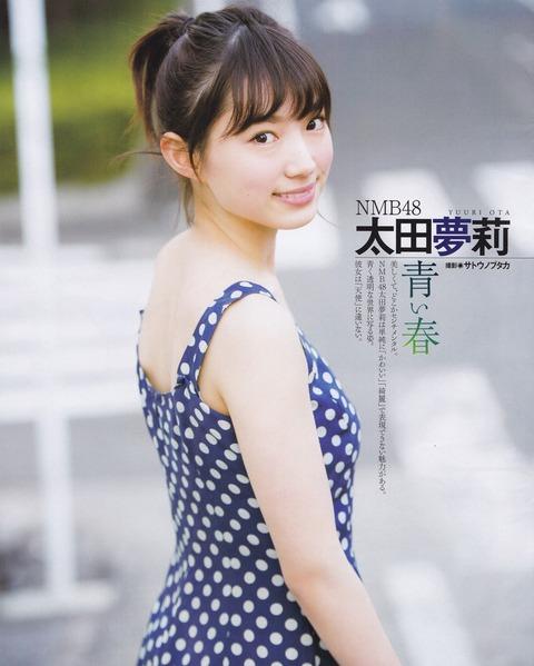 太田夢莉05220
