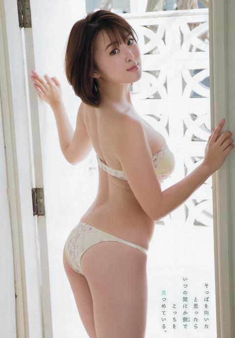 忍野さら004