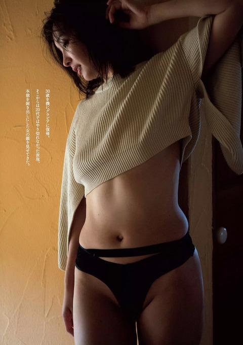 山崎真実02