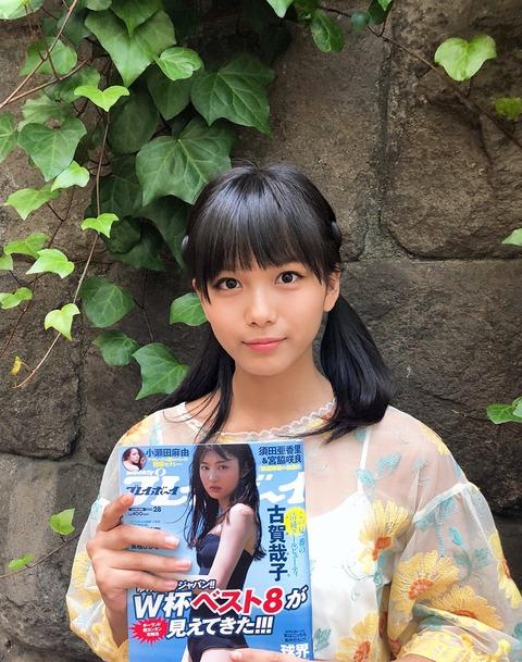 咲良七海09